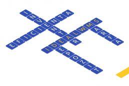 Scrabble Ideal WMS
